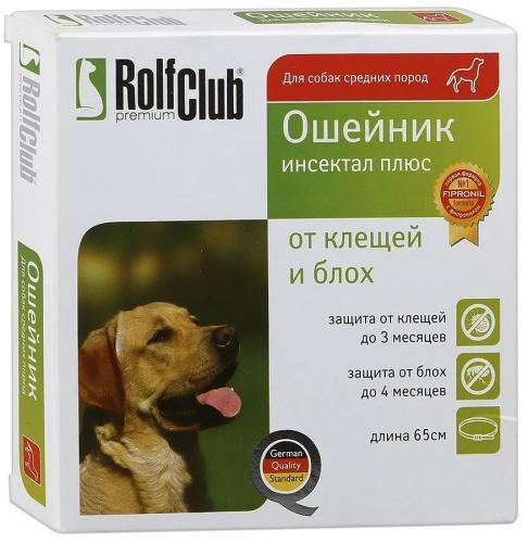 Ошейник против блох и клещей для собак Rolf Club (Рольф Клуб)