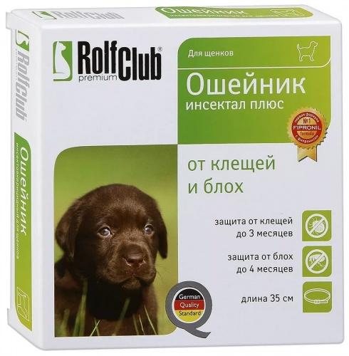 Ошейник против блох и клещей для щенков Rolf Club (Рольф Клуб)