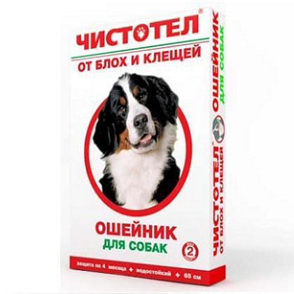 Ошейник Чистотел против блох для собак
