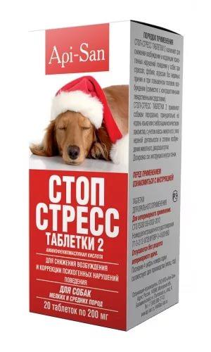 Таблетки Стоп-Стресс для собак до 30 кг