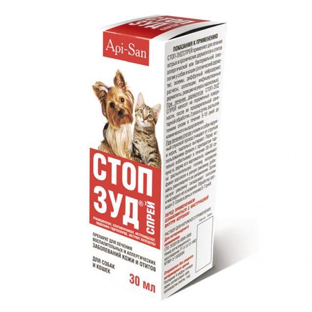 Стоп зуд спрей для собак и кошек 30 мл