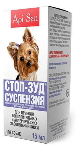 Стоп зуд суспензия для собак, 15 мл