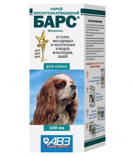 Спрей для собак БАРС против блох