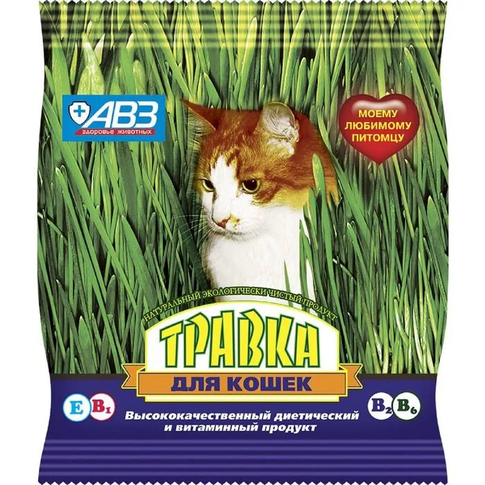 """Травка для кошек """"Агроветзащита"""""""