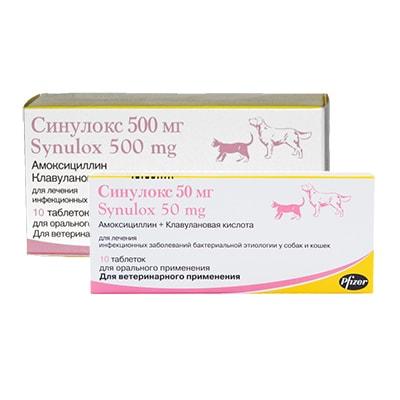 Препарат для лечения инфекционных заболеваний для кошек и собак Синулокс 10 таблеток