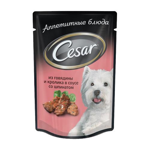 Влажный корм Цезарь (CESAR) Говядина с кроликом в соусе со шпинатом