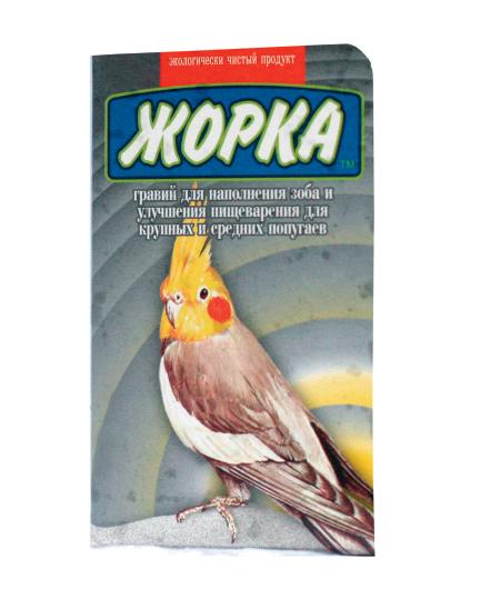 Гравий для крупных и средних попугаев ЖОРКА 200г