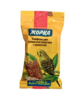 Лакомство для попугаев Конфеты ЖОРКА Кунжут (2шт)