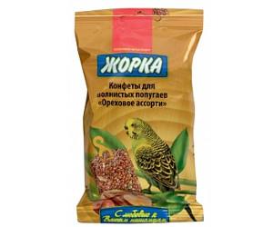 Лакомство для попугаев Конфеты ЖОРКА Ореховое Ассорти (2шт)
