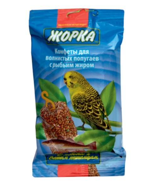 Лакомство для попугаев Конфеты ЖОРКА Рыбий жир (2шт)