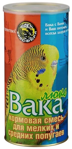 Корм для волнистых попугаев ВАКА ЛЮКС 1 кг