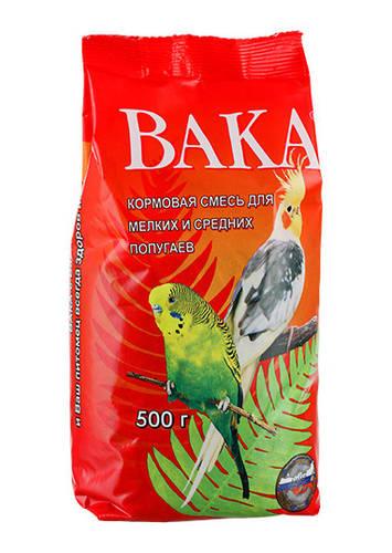 Корм для мелких и средних попугаев ВАКА-ВК, 500гр