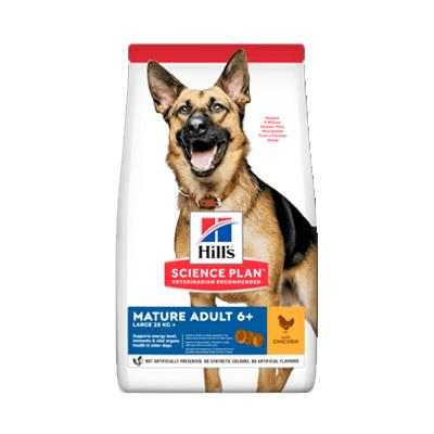 Hill's Science Plan Active Longevity корм для собак крупных пород старше 5 лет с курицей