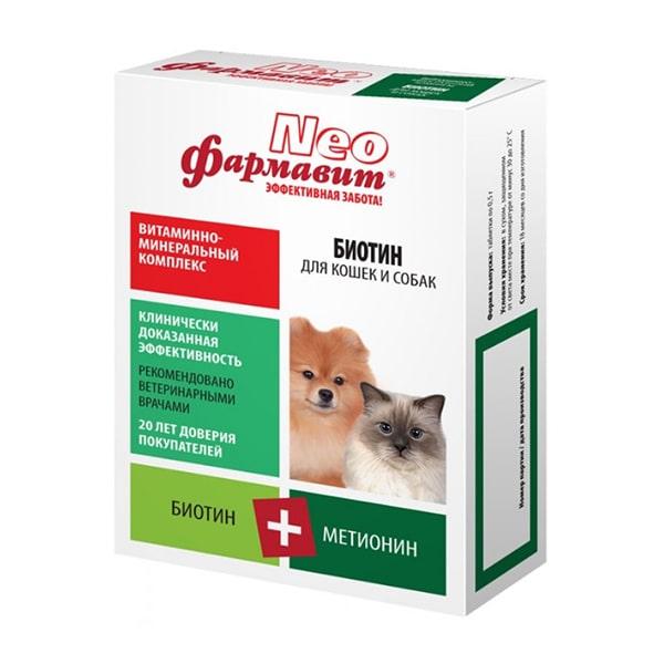 Витамины для кошек и собак с биотином Фармавит NEO