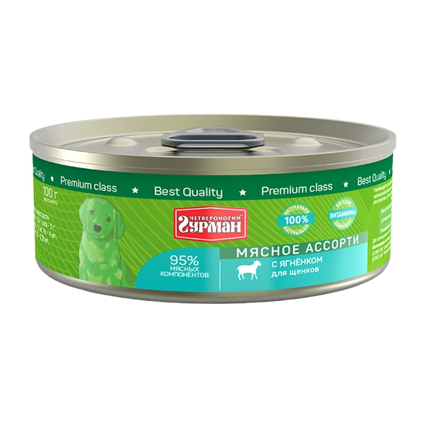 Влажный корм для щенков Четвероногий гурман, ягненок, 100 гр