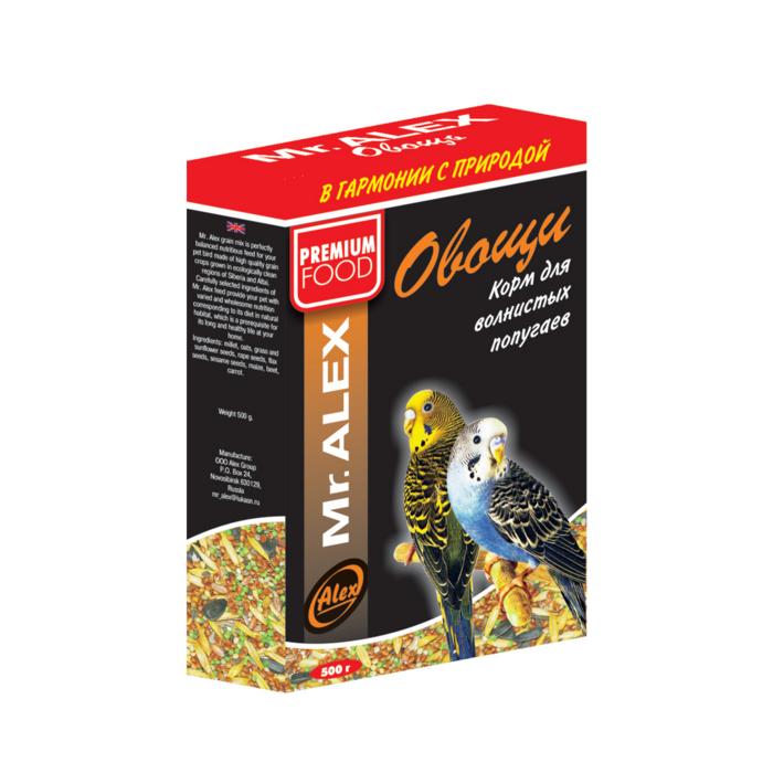 Корм для волнистых попугаев МИСТЕР АЛЕКС Овощи 500г