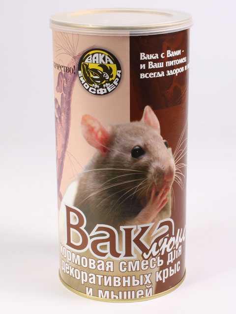 Корм для декоративных крыс и мышей ВАКА ЛЮКС 800г