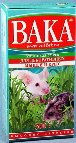 Корм для декоративных мышей и крыс ВАКА-ВК 300г