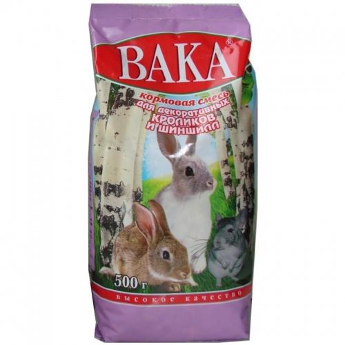 Корм для шиншилл и декоративных кроликов ВАКА-ВК 500г