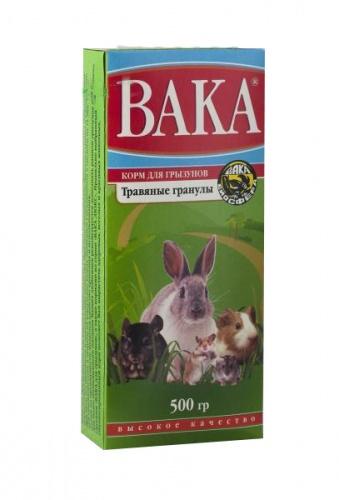 Травяные гранулы для грызунов ВАКА-ВК 500г
