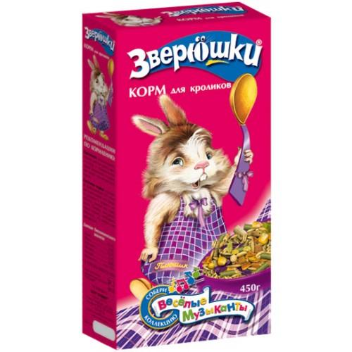 Корм для кроликов ЗВЕРЮШКИ Зоомир 450г