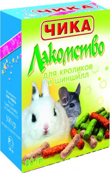 Лакомство для кроликов и шиншилл ЧИКА