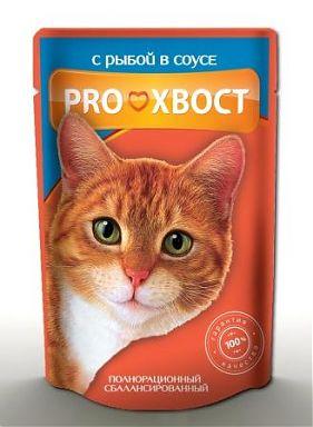 Влажный корм для кошек PROХВОСТ рыба в соусе