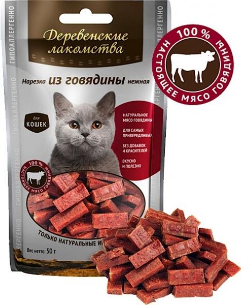Лакомство для кошек Деревенские лакомства Нарезка из говядины