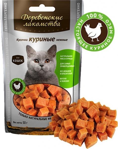 Лакомство для кошек Кусочки куриные Деревенские лакомства