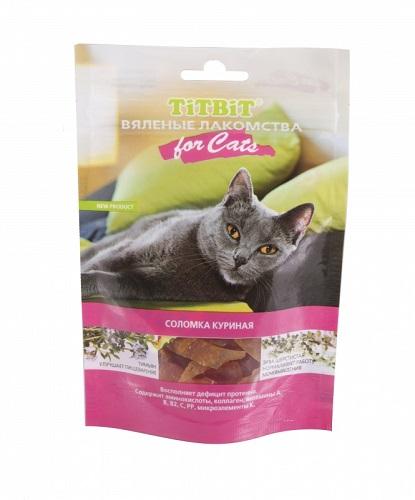 Лакомство для кошек Соломка куриная Титбит (Titbit)
