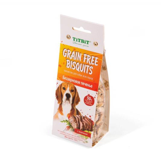 Лакомство для собак Печенье беззерновое Grain Free Титбит (Titbit) Телятина
