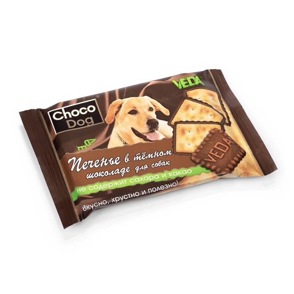 акомство для собак печенье в темном шоколаде Choco Dog (ШОКО ДОГ)