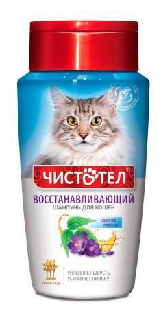 Шампунь для кошек восстанавливающий Чистотел
