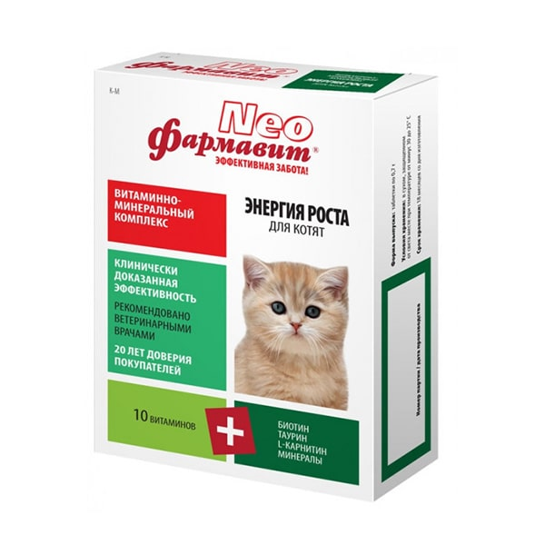 Витамины для котят Фармавит NEO энергия роста 60 таб