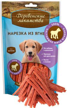 Лакомство для собак Нарезка для щенков Деревенские лакомства Ягненок