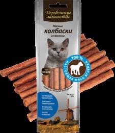 Лакомство для кошек Деревенские лакомства Мясные колбаски Ягненок