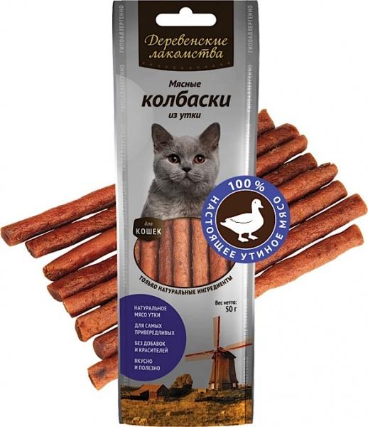 Лакомство для кошек Деревенские лакомства Мясные колбаски Утка