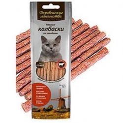 Мясные колбаски из говядины для кошек Деревенские лакомства
