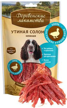Лакомство для собак Утиная соломка нежная Деревенские лакомства