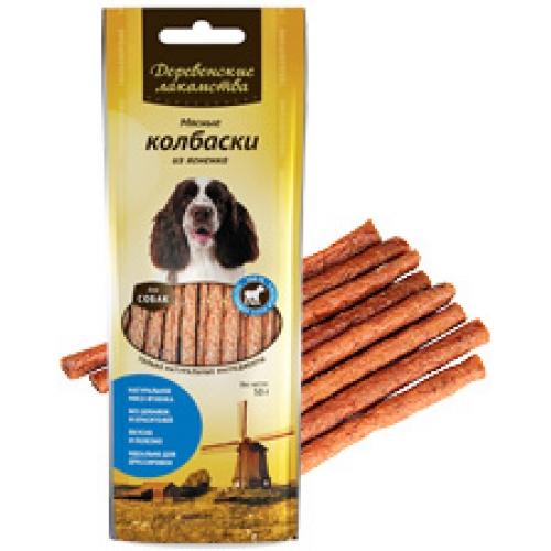 Лакомство для собак Мясные колбаски Деревенские лакомства Ягненок