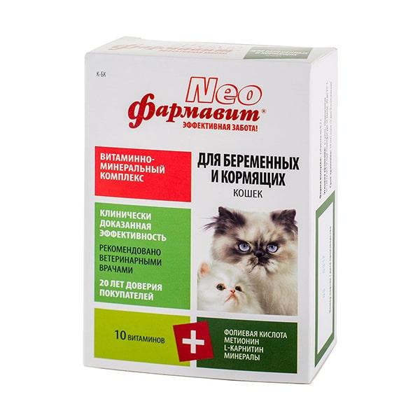Витамины для беременных и кормящих кошек Фармавит NEO 60 т