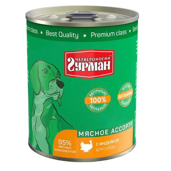 Влажный корм для собак Четвероногий гурман Мясное ассорти с индейкой