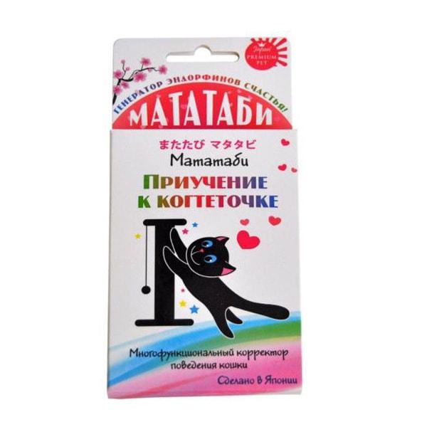 Порошок для приучения к когтеточке  Мататаби
