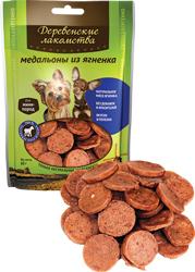Лакомство для собак Медальоны из ягненка для мелких пород Деревенские лакомства