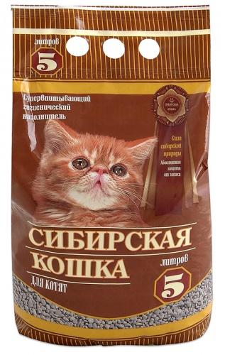 Наполнитель для кошачьего туалета для котят Сибирская Кошка впитывающий