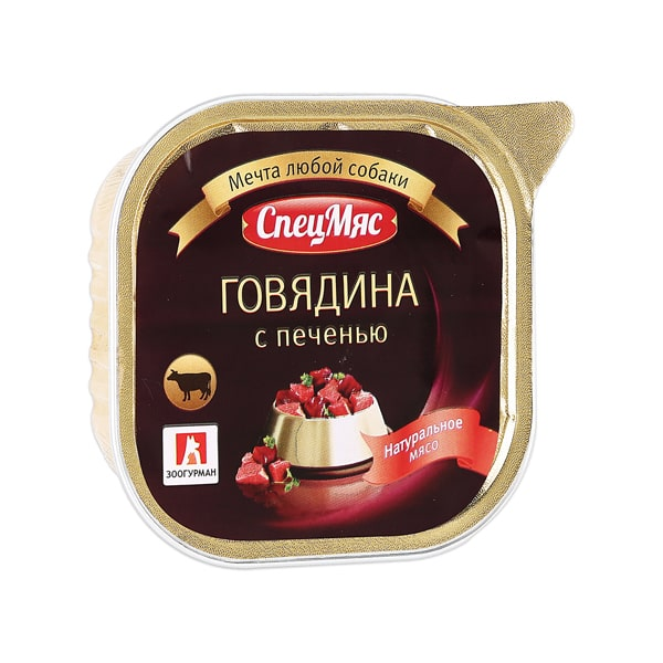 Влажный корм для собак Зоогурман СПЕЦМЯС, говядина и печень, 300 гр