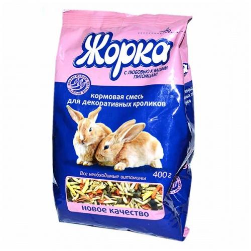 Кормовая смесь для декоративных кроликов ЖОРКА 400г
