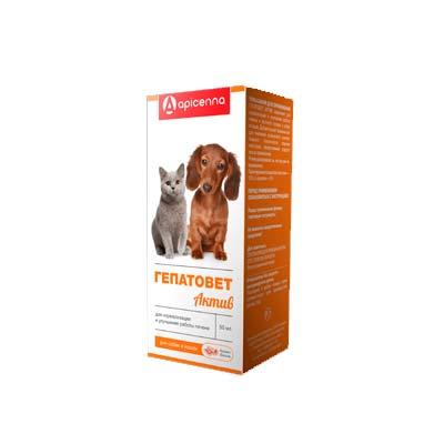 Суспензия для собак и кошек Гепатовет Актив Api-San для лечения печени, 50мл