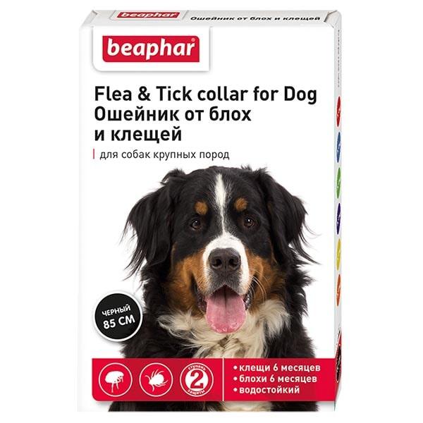 Ошейник Беафар от блох для крупных собак 85 см