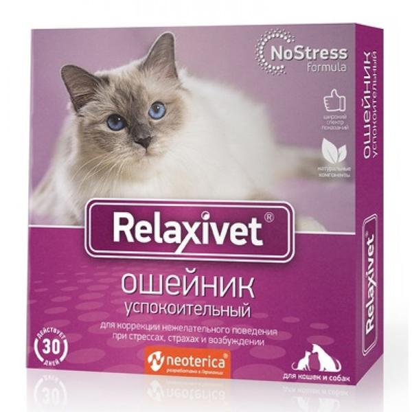 Ошейник успокоительный для кошек Релаксивет